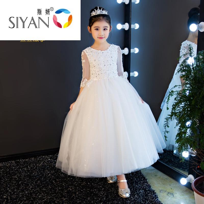 斯妍新款长袖蓬蓬裙儿童礼服花童婚纱白色公主裙夏女童钢琴生日演出服