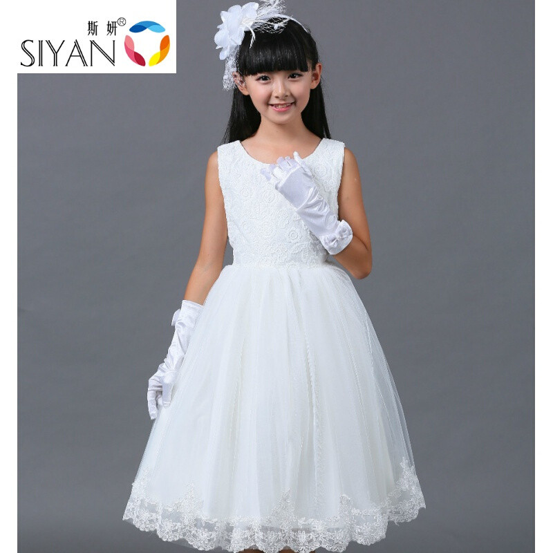 斯妍儿童公主裙 长款婚纱裙 女童钢琴礼服花童白色长晚礼服披肩 白色