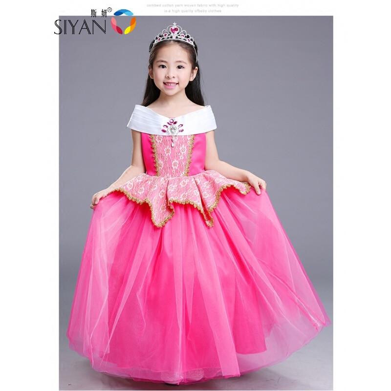 公主裙六一儿童演出连衣裙睡美人一字肩礼服裙裙子 披肩 手套项手链