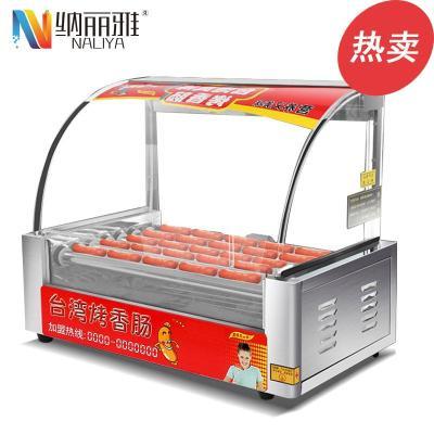 納麗雅(Naliya) 烤腸機商用烤香腸機火腿腸機熱狗機商用 五管帶門