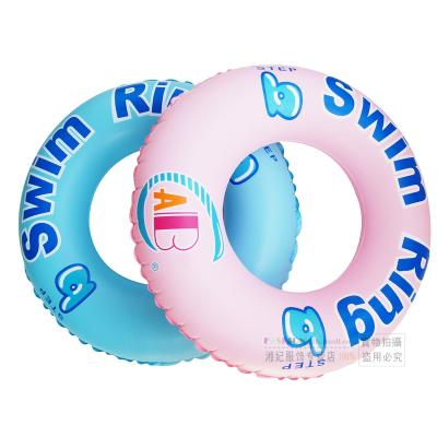游泳圈加厚浮圈腋下圈带把手儿童游泳圈坐圈救生圈加大泳圈