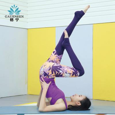 格寧春夏新款瑜伽服套裝女個性瑜珈服緊身健身服速干運動服修身款