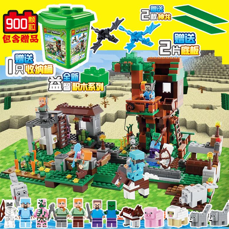 群隆 兼容乐高积木我的世界玩具城镇房子男女孩拼装6