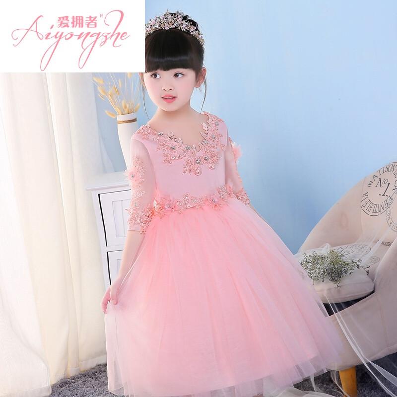 爱拥者女童礼服可爱公主裙长袖儿童婚纱钢琴演出服花童主持人粉色蓬蓬