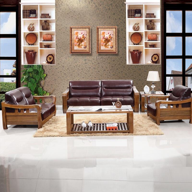 胡桃木实木沙发组合现代中式进口真皮单双三位客厅沙发