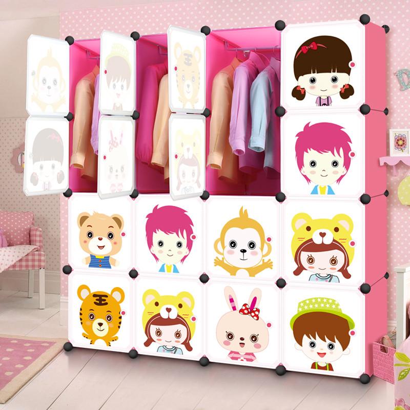 儿童卡通衣柜diy魔片组合简易衣柜 塑料衣服收纳衣橱柜子