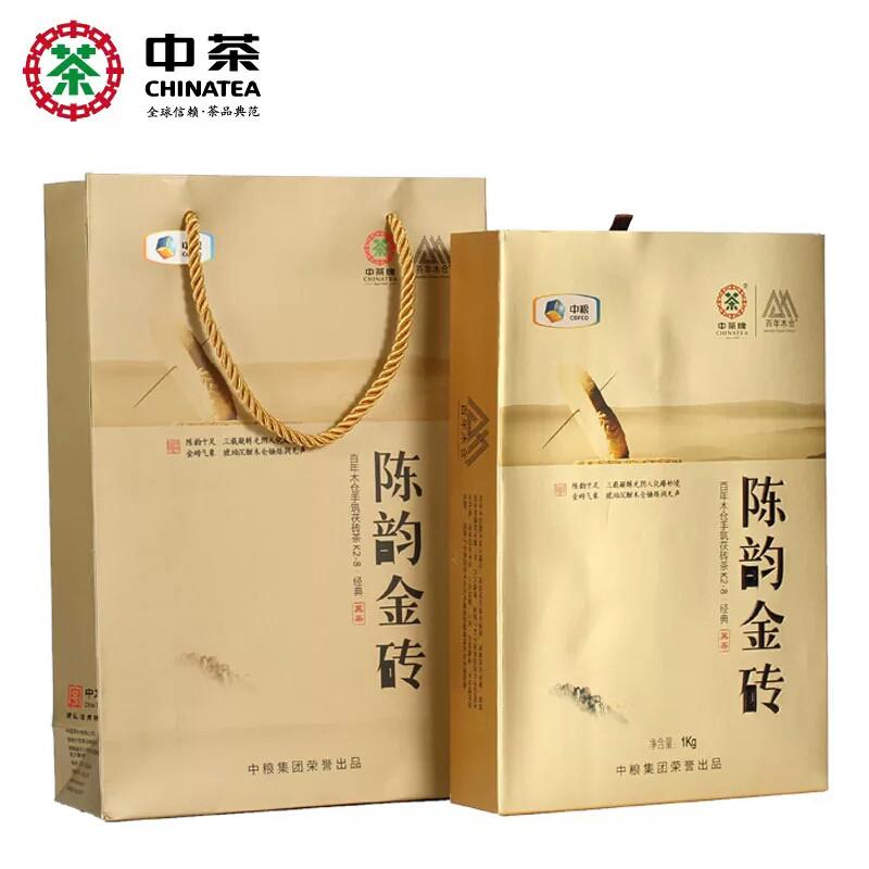 中粮中茶牌 湖南安化黑茶 陈韵金砖手筑茯砖茶1kg 2016年