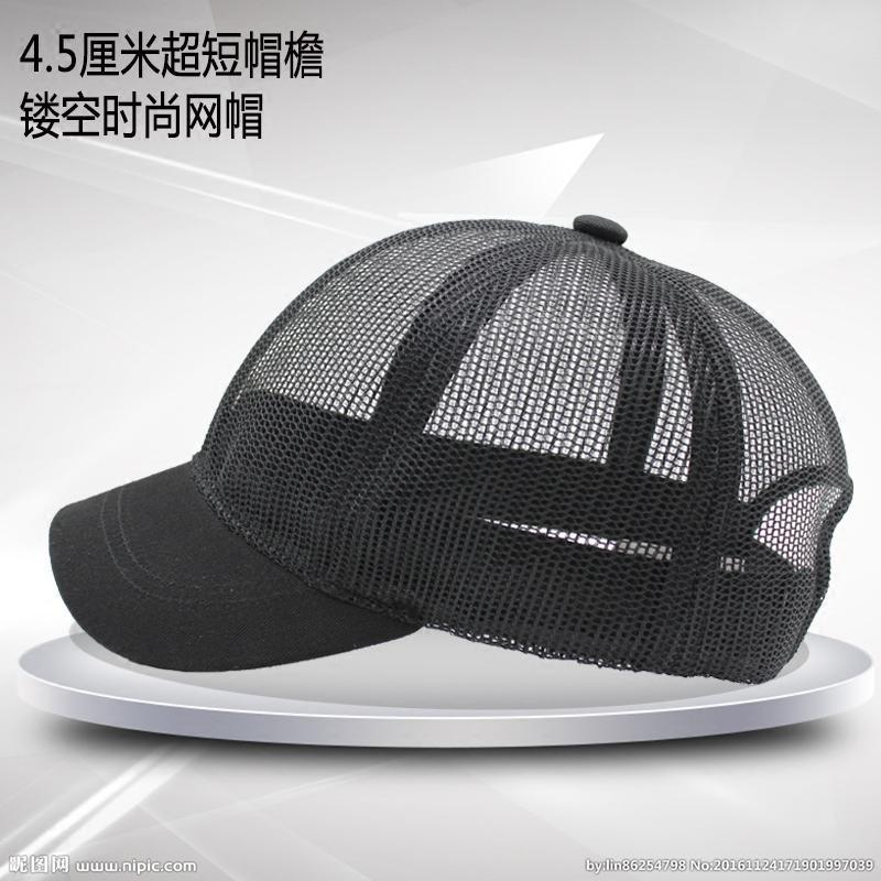 时尚短帽檐镂空网帽女透气棒球帽太阳遮阳帽夏韩版个性潮男青年