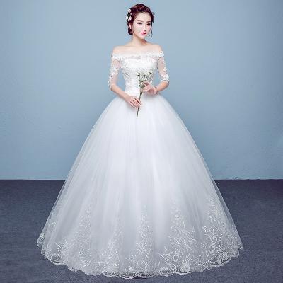 2019新款新娘结婚婚纱中袖韩版绑带齐地婚纱修身显瘦唯美花边齐地MAR PAIRS