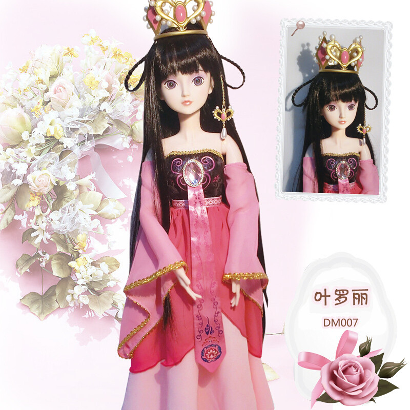 叶罗丽娃娃精灵梦夜萝莉孔雀仙子衣服套装巴比娃娃公主玩具礼物