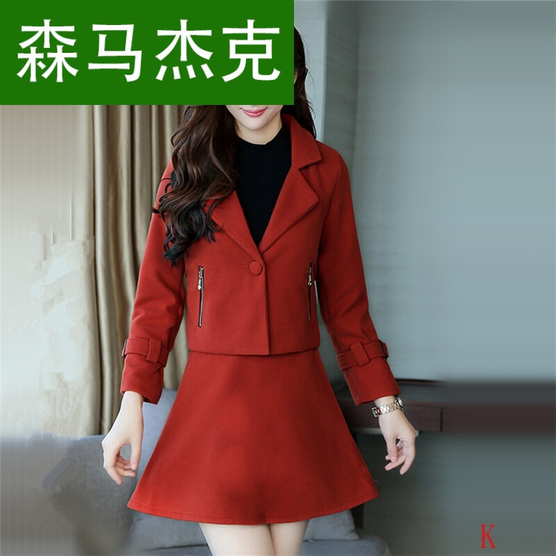 森马杰克套装群子女装2017秋冬新款韩版名媛小香风毛呢外套图片
