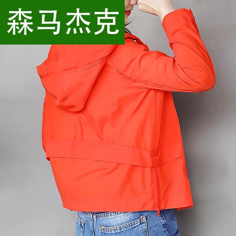 森马杰克短外套女夏2017新款防晒女带帽小个子短款防晒服宽松风衣外套图片