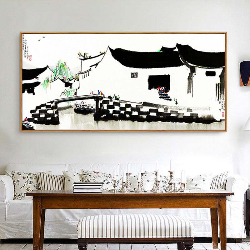 现代新中式客厅装饰画卧室床头挂画客厅沙发背景墙装饰画超大型水墨画