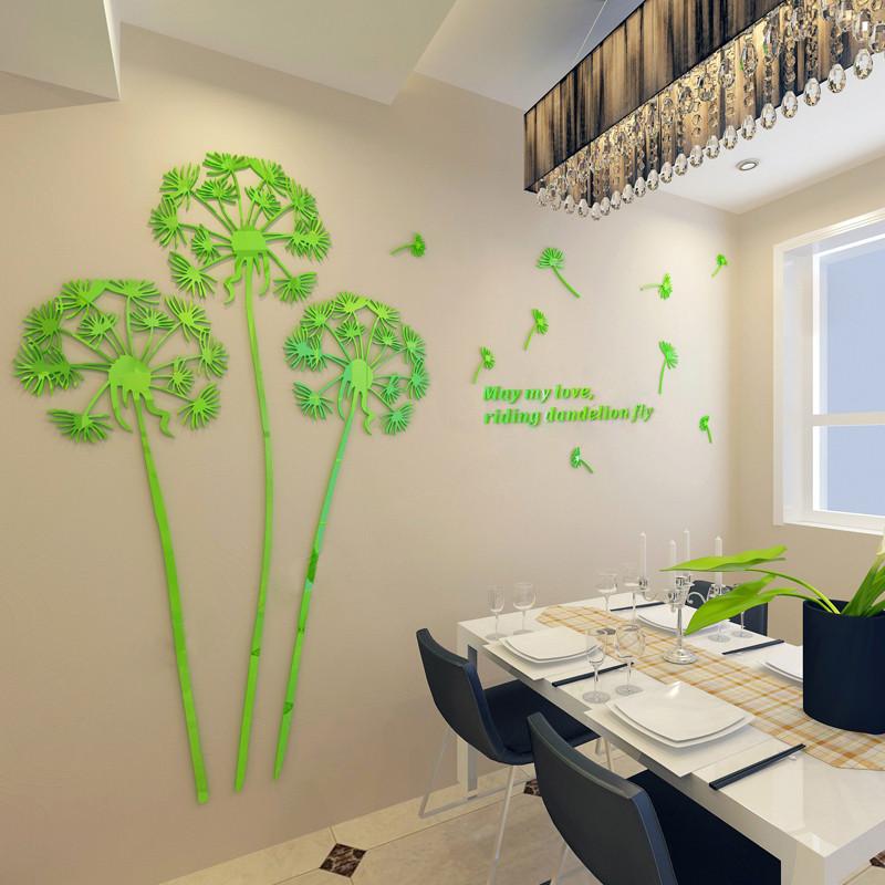 舒厅创意家居 蒲公英亚克力3d立体墙贴客厅浪漫卧室沙发儿童房间装饰