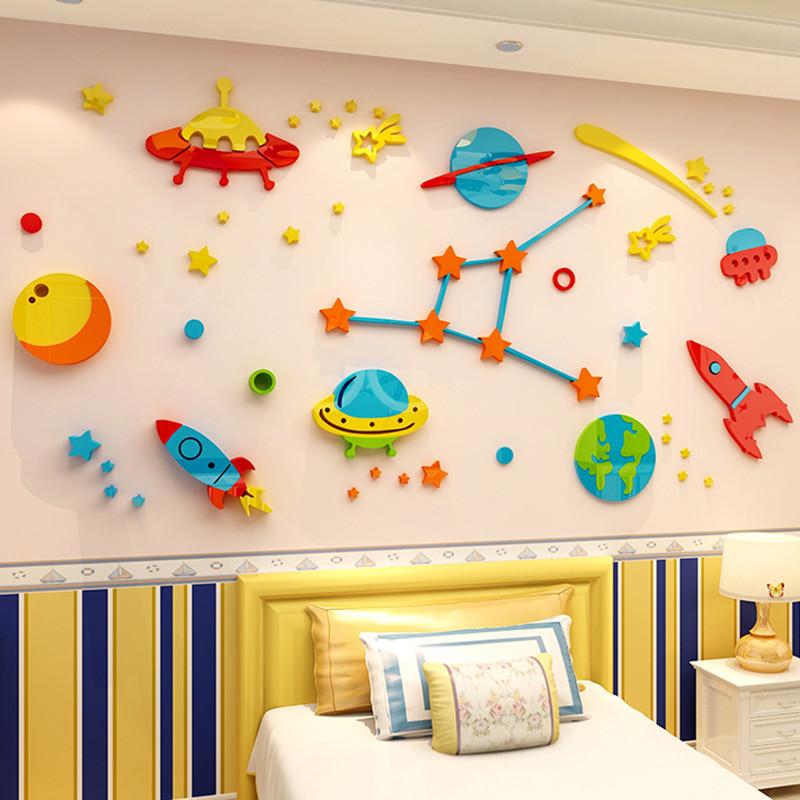 舒厅创意家居 3d立体儿童房亚克力墙贴幼儿园墙面装饰图片