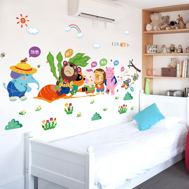 卡通动物墙贴卧室墙纸自粘创意温馨床头背景墙贴画幼儿园墙面装饰