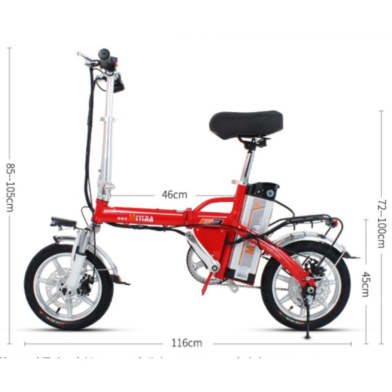 迈高登便携式电动自行车折叠交通工具迷你电动车代步车图片