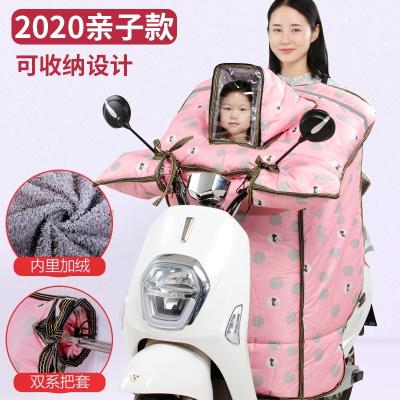 冬季新款電動車擋風被子款加大加厚罩加絨電瓶車罩