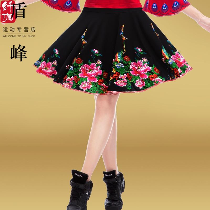 新款广场舞半身裙子中老年女成人牛奶丝舞蹈跳舞大摆短裙