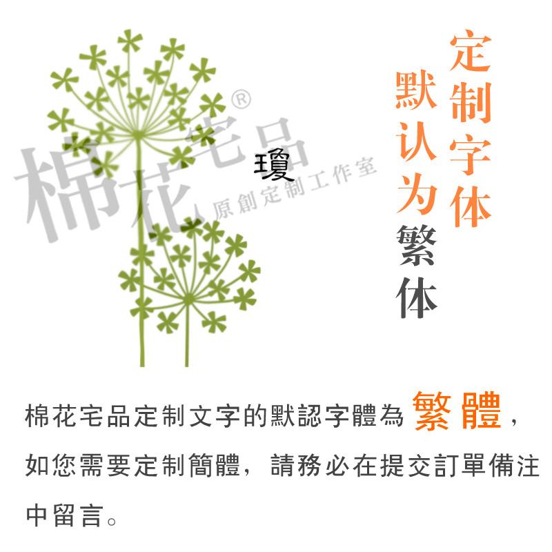 新款礼品定制logo姓名小清新手绘风手帕文艺棉麻女生生日礼物蒲公英