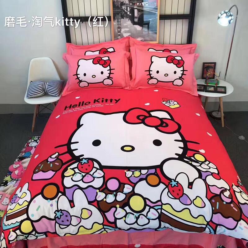 全棉四件套加厚磨毛凯蒂猫卡通可爱儿童公主风床上用品