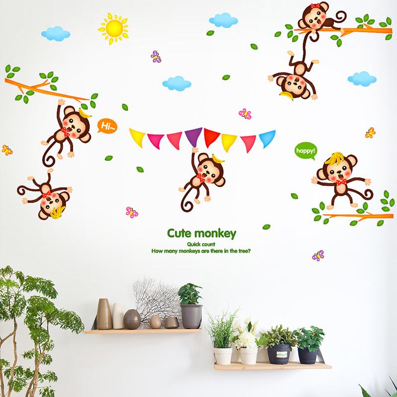 墙贴纸贴画卡通动漫动物可爱猴子树枝幼儿园气氛布置墙面装饰创意