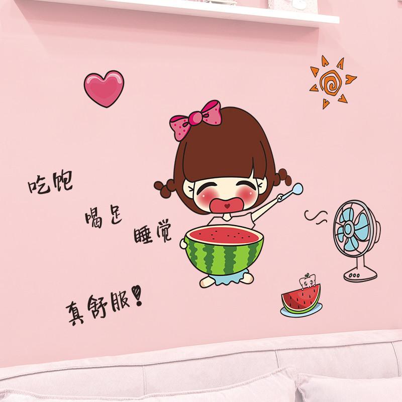 夏天吃西瓜搞笑墙纸房间装饰品自粘壁纸卧室床头墙贴纸贴画可移除