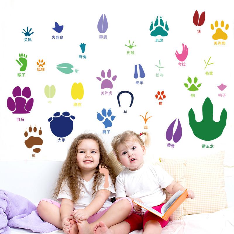 幼儿园儿童房装饰动物脚印墙贴画墙纸自粘柜子贴纸墙面布置可移除