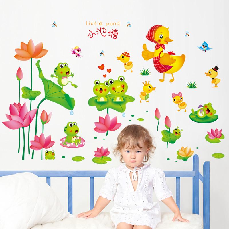 自粘墙贴纸幼儿园儿童房间墙壁装饰品田园风卡通可爱池塘动物贴画