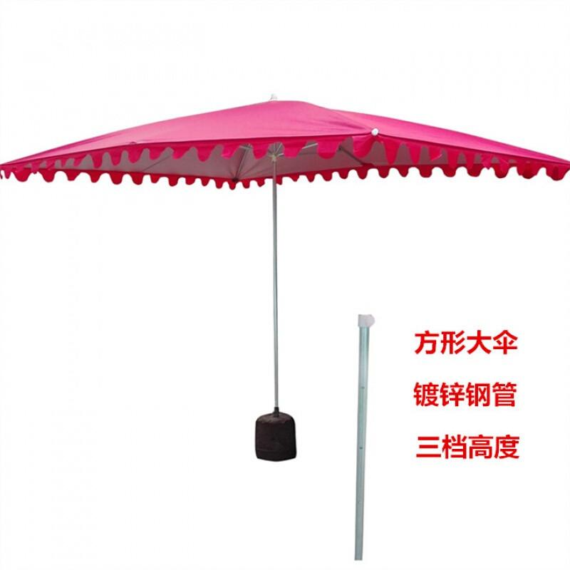 卓品佳大号长方形遮阳伞中柱镀锌钢管摆摊帐篷伞庭院伞