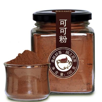 买1送1 陌上花开可可粉烘焙蛋糕脏脏包原料纯冲饮热可可巧克力粉