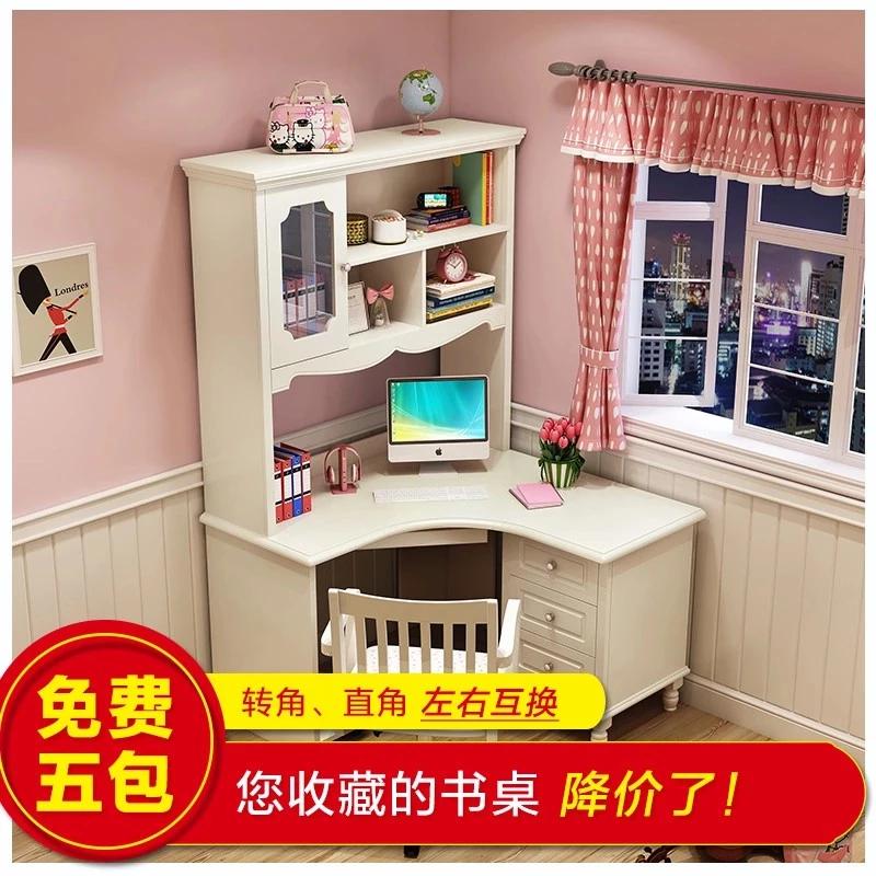 转角书桌书架组合实木拐角小户型卧室儿童电脑桌家用书台书柜一体