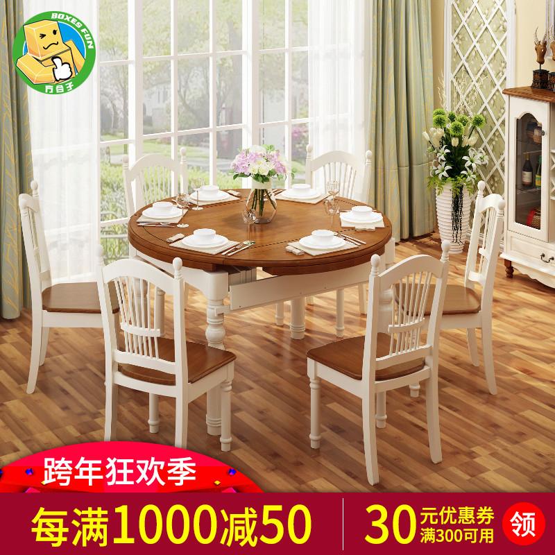 美式圆桌实木餐桌椅组合可折叠伸缩地中海风格6人饭桌