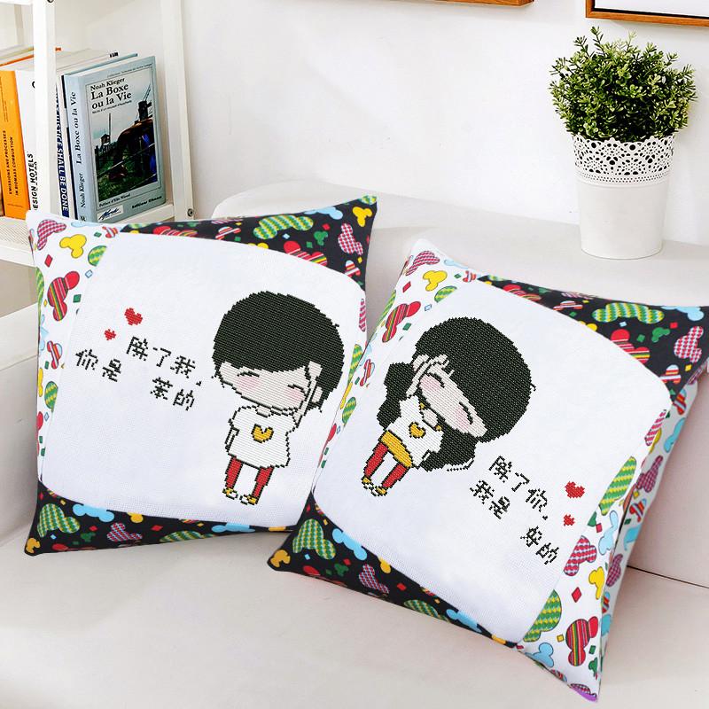 新款精准印花十字绣抱枕卡通可爱情侣一对简单汽车枕头枕套靠垫