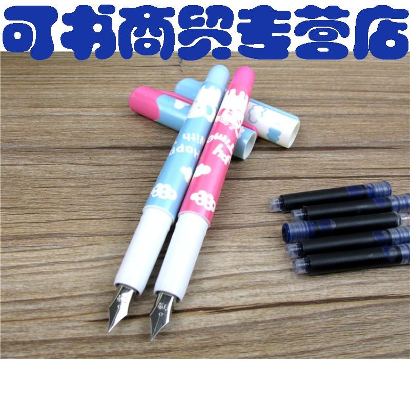 可书fp5010中小学生可换墨囊 可擦蓝钢笔直销奖品考试