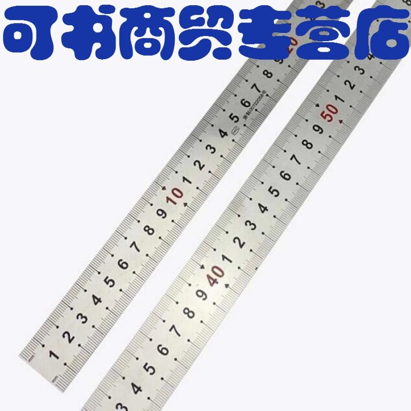 可书740办公用品钢尺20厘米尺子30/40/50cm钢直尺不锈钢刻度促销