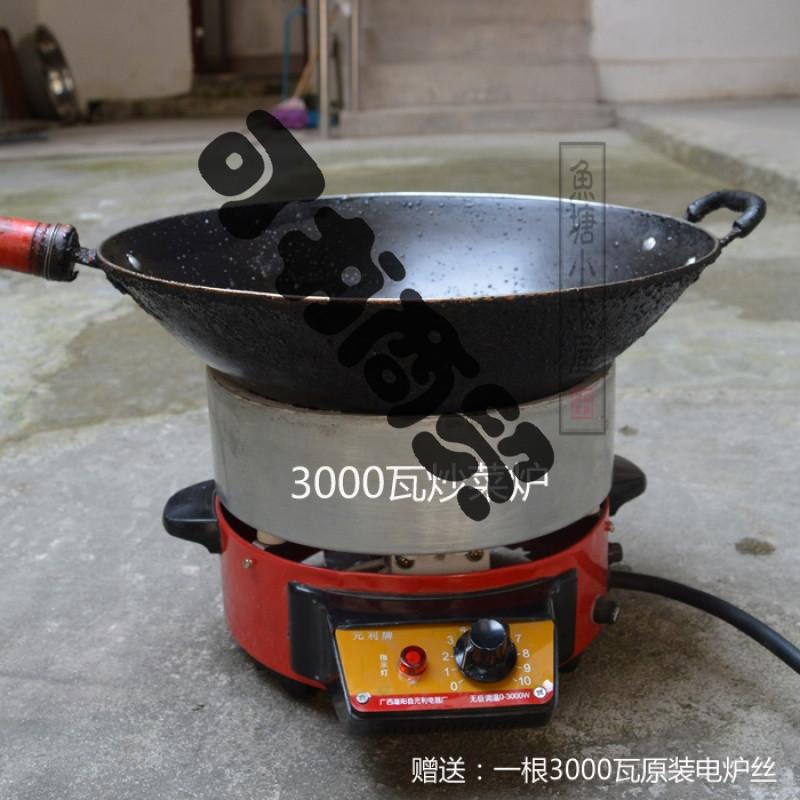 可书电炉子 吃火锅炉具 家用炒菜电炉 控温电炉 3000瓦调温电热炉