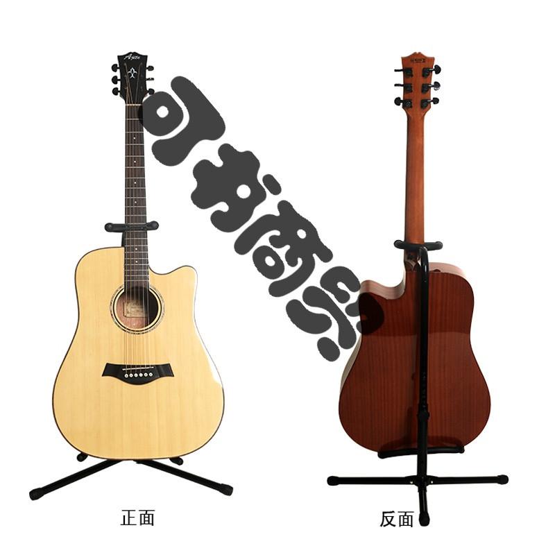 电小提琴价格_可书吉他架立式木吉他架子民谣电吉他支架小提琴电贝司琵琶吉它琴架子