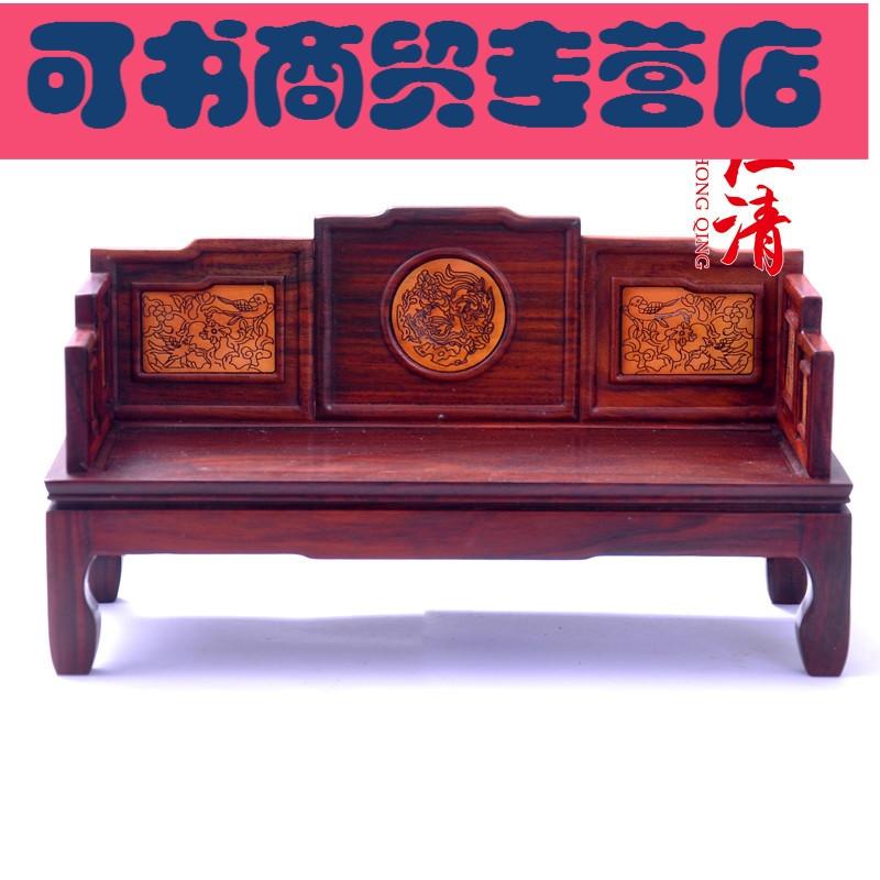 可书红木家具模型 红酸枝木微缩家具条案 微型家具木质摆件 罗汉床(若