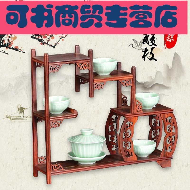 可书博古架实木茶壶茶具古董工艺品现代中式仿古家具架子多宝阁底座图片