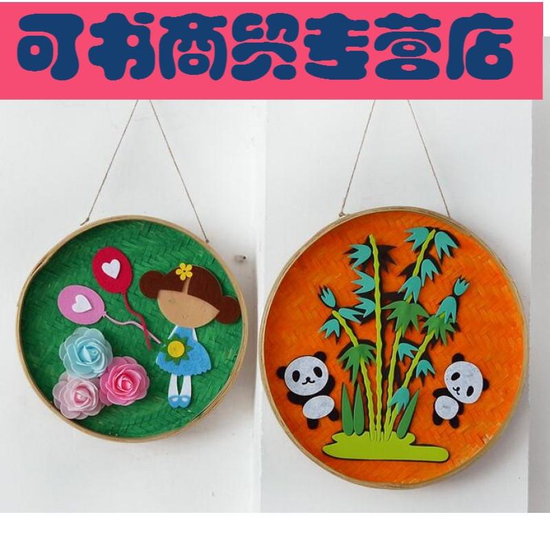 可书幼儿园创意挂饰竹筛子盘diy区角装饰竹编走廊吊饰