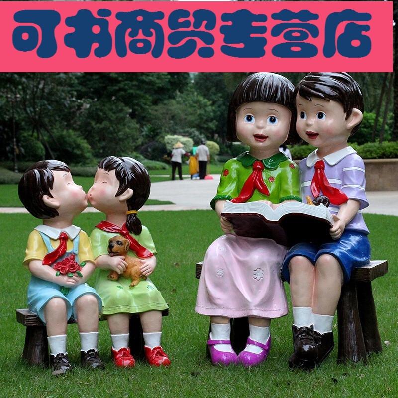 景观雕塑花园林装饰男女小孩摆件景观工艺品 花园男女孩站立(若无选项