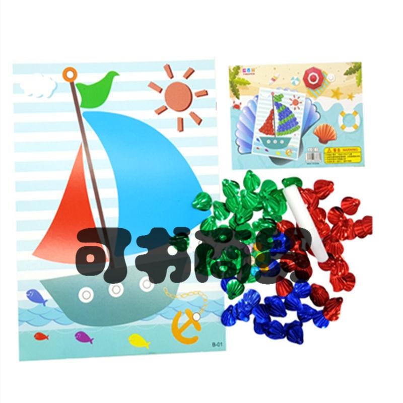 可书diy贝壳画幼儿园儿童手工制作材料包立体粘贴画益智创意独立包装