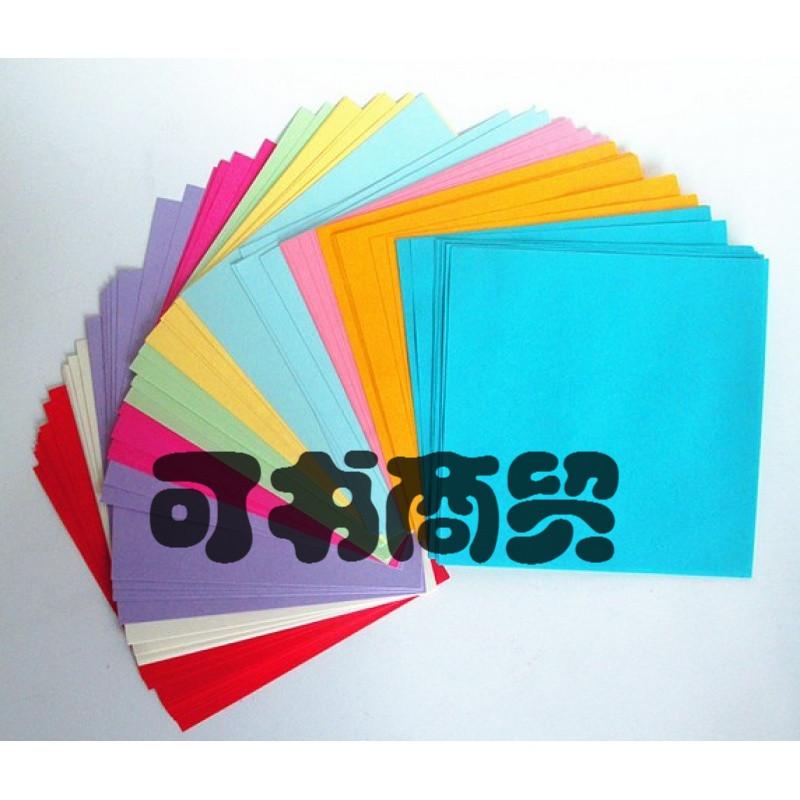 可书儿童手工折纸 千纸鹤 幼儿园剪纸 折纸书 彩色折纸 每包多种颜色