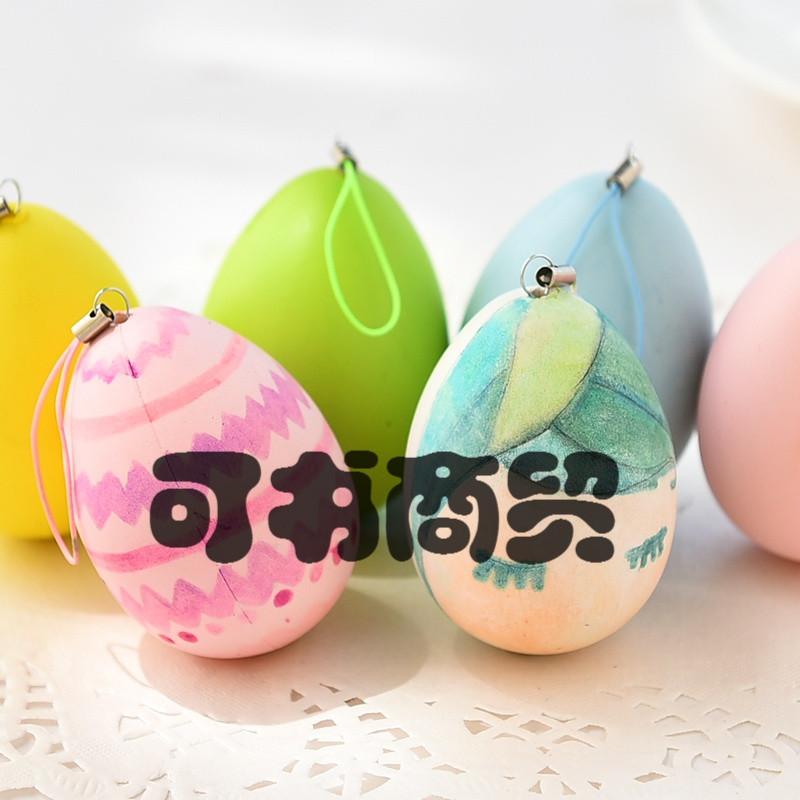 可书创意儿童手绘鸡蛋壳玩具幼儿园diy美术手工制作材料绘画亲子彩蛋