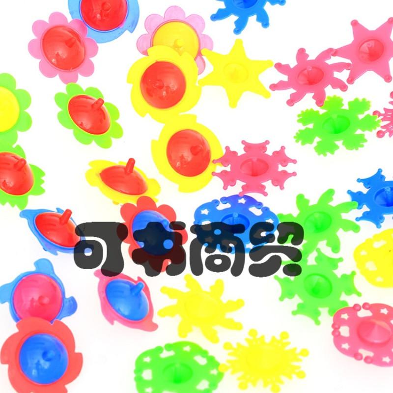 可书可爱迷你小陀螺幼儿园宝宝儿童小礼物糖果色小巧亲子益智怀旧玩具