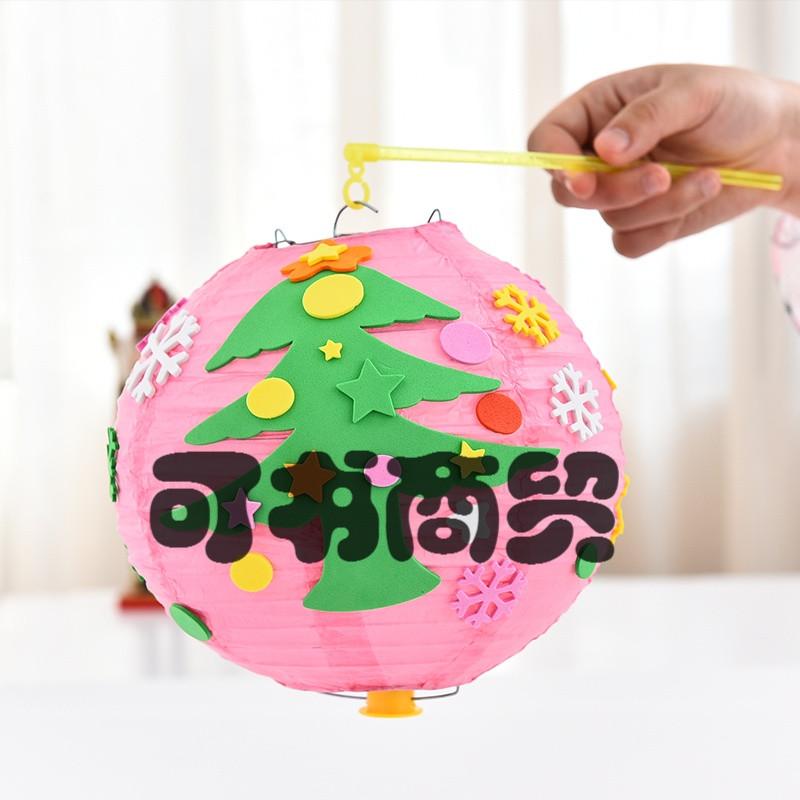 可书儿童可爱纸灯笼创意彩纸diy美术手工制作材料包手提小灯贴画玩具