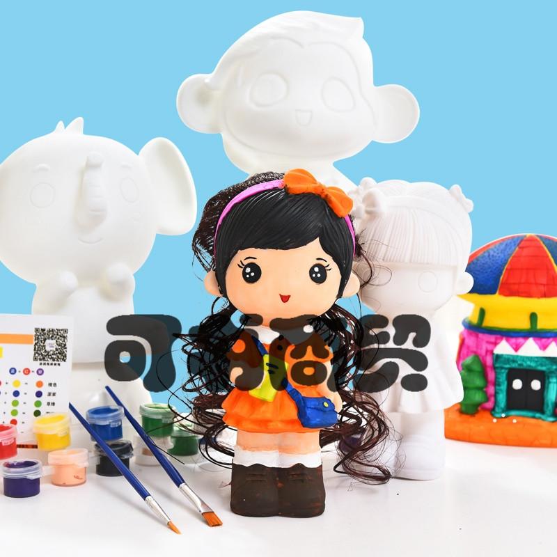 可书创意白胚搪胶彩绘存钱罐儿童diy美术手工涂色材料娃娃石膏画玩具图片