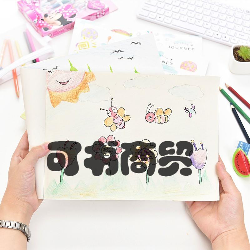 可书创意可爱图画本美术本卡通手绘图案封面a4画画本子学习文具用品