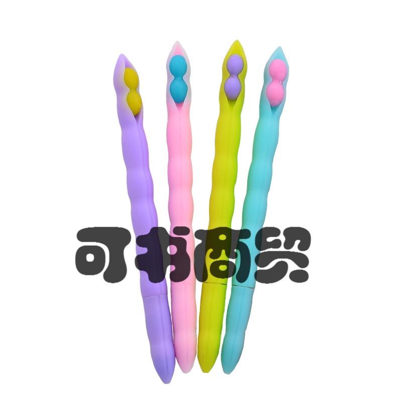可书韩国可爱小清新豌豆中性笔0.5黑色笔芯水笔签字笔
